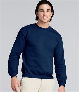 Gildan Premium Cotton Sweatshirt