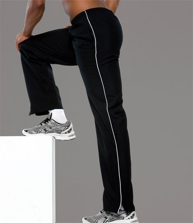 Gamegear Track Pants